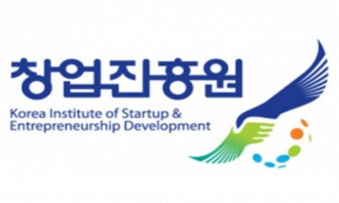 [슈퍼에그]창업진흥원, 2016 글로벌 창업기업 육성사업 공고