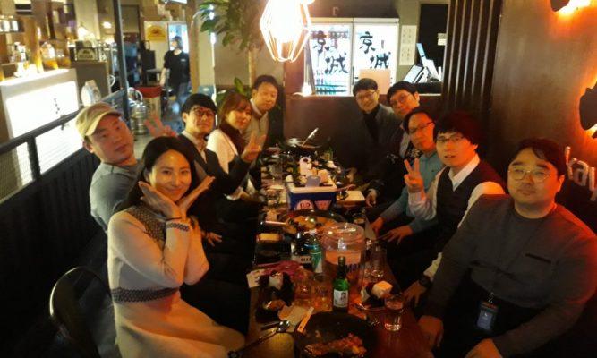 2017년 송년회~(feat.은상님 생일파티)