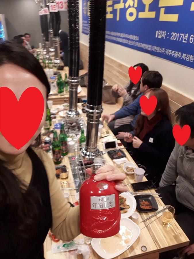 20180201_수정1