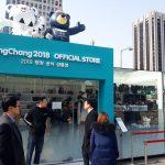 광화문광장에서 평창 올림픽 즐기기