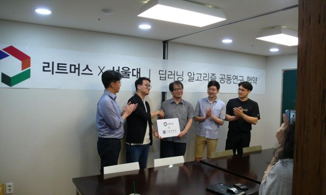 리트머스-서울대학교, 산학협력 협약 체결 (in 슈퍼에그)