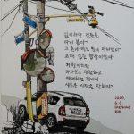 전신주 – 연희동 05