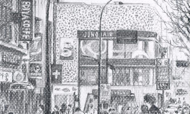 신촌 사람들 – 창천동03 독수리빌딩 앞 거리풍경