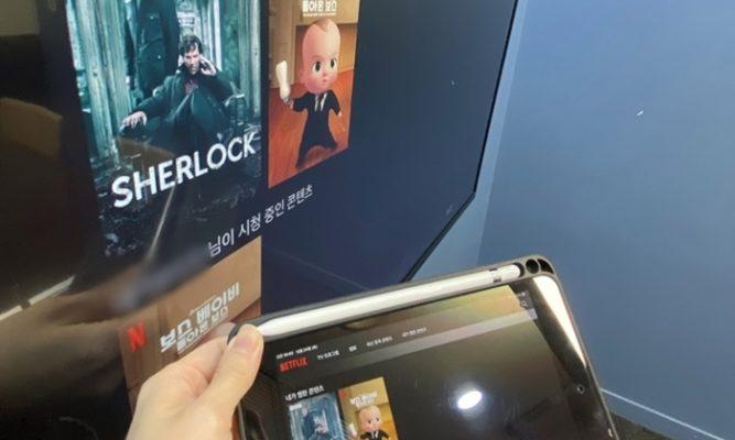 애플 라이트닝 디지털 AV어댑터로 넷플릭스 시청 가능할까? (아이폰 모니터 연결, HDMI 케이블)